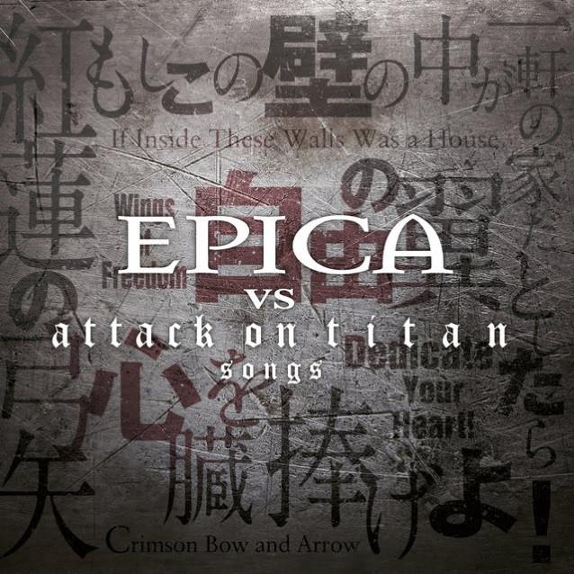 Epica AoT cover