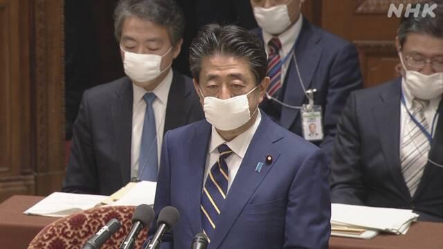 Abe on April 7