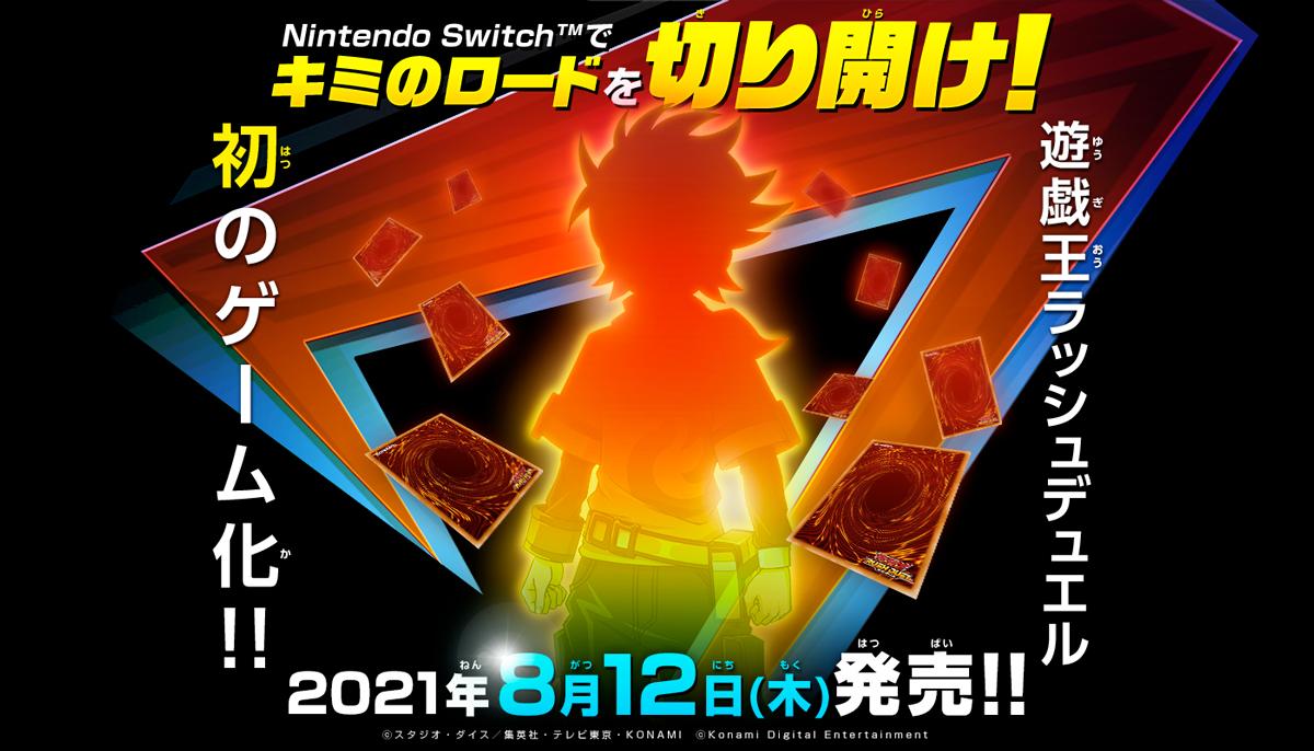 Yu-Gi-Oh!  ¡¡Rush Duel: Saikyo Battle Royale !!