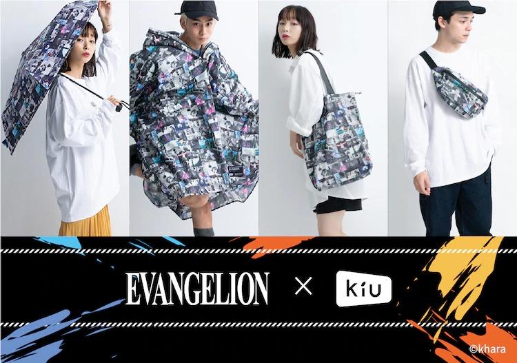 Evangelion x KiU