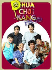 Phua Chu Kang Pte Ltd Season 2