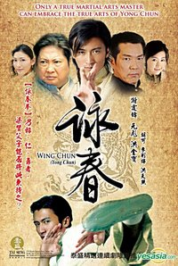 Crunchyroll - Wing-Chun - Overview, Reviews, Cast, and List