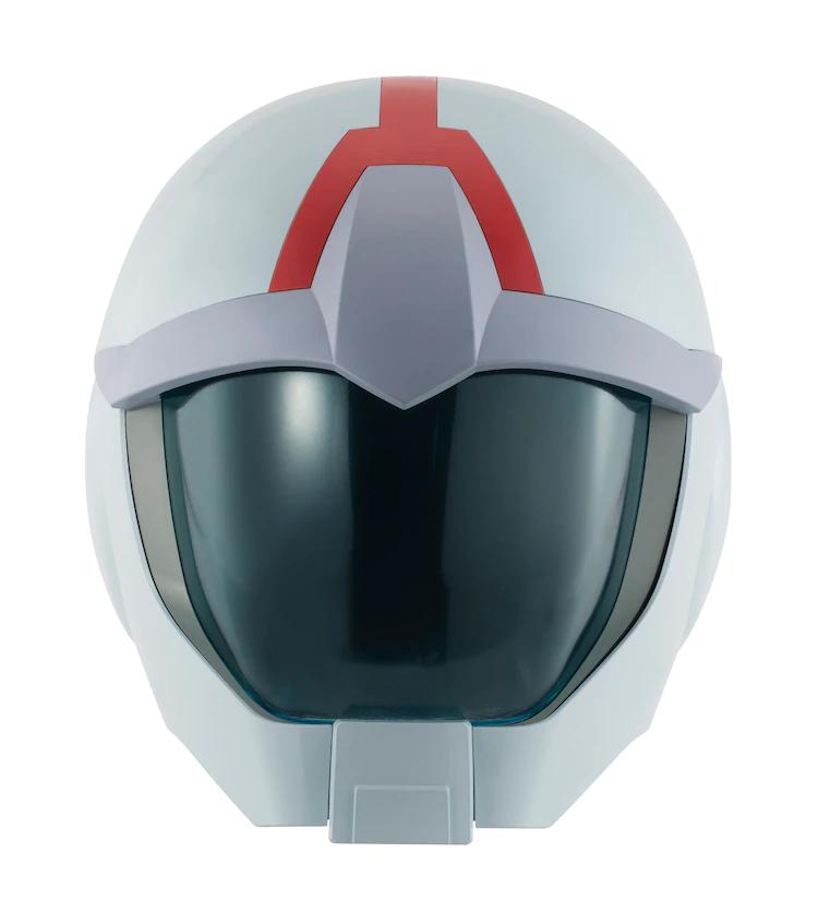 Helmet, front-facing