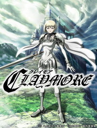 Claymore (Library)