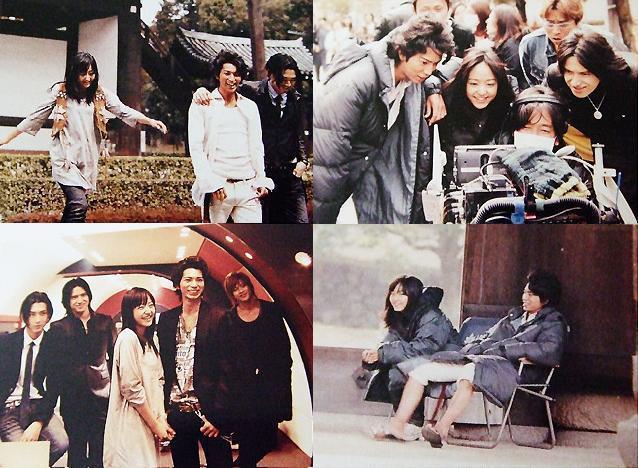 Inoue mao and matsumoto jun dating