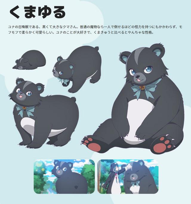 Una configuración de personaje de Kumayuru, un gran oso negro que es convocado por Yuna en el próximo anime de televisión Kuma Kuma Kuma Bear.