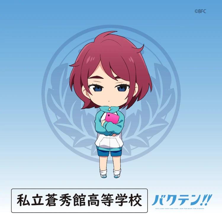 Una imagen promocional para el próximo anime de televisión Bakuten !!  presentando una versión chibi de Asawo Kurikoma, la gerente del equipo de gimnasia rítmica de Soshukan High Schoolmen, vestida con su ropa deportiva y agarrando su tablet PC con una expresión impasible en su rostro.