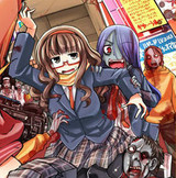 "Seven Seas Licenses ""Land of the Rising Dead: A Tokyo School Girl's Guide to Surviving the Zombie Apocalypse"""