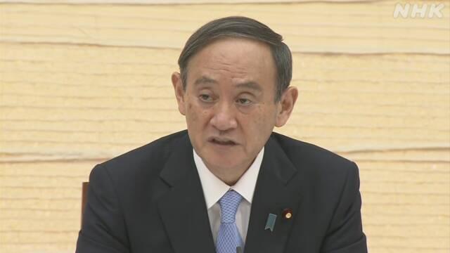 Yoshihide Suga el 6 de marzo