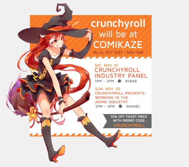 how to cancel crunchyroll trial