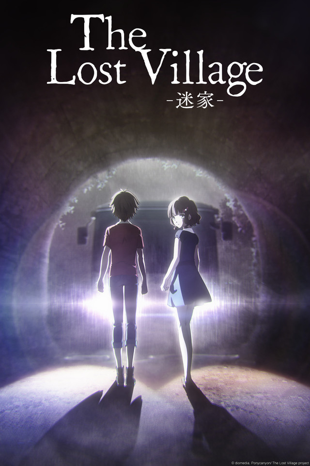 The Lost Village (Mayoiga)