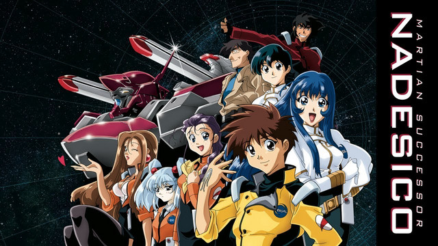 The main cast of Martian Successor Nadesico, another TV anime produced by Xebec.