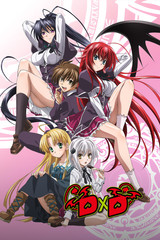 High School DxD - Watch on Crunchyroll
