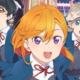 Love Live! Superstar!! TV Anime Takes Center Stage in New Visual
