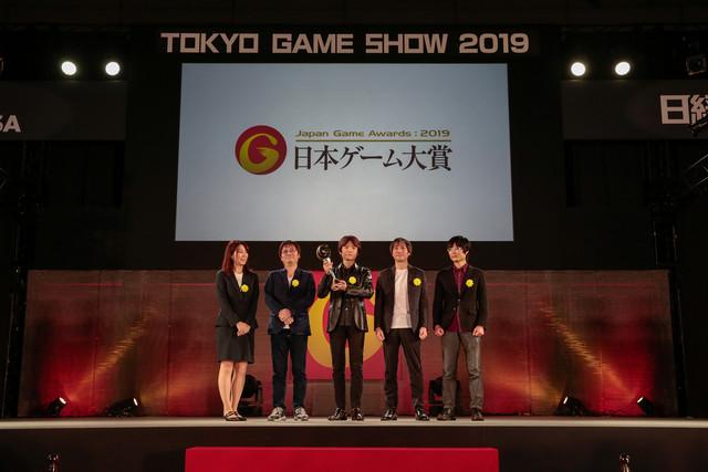 Japan Game Awards 2019