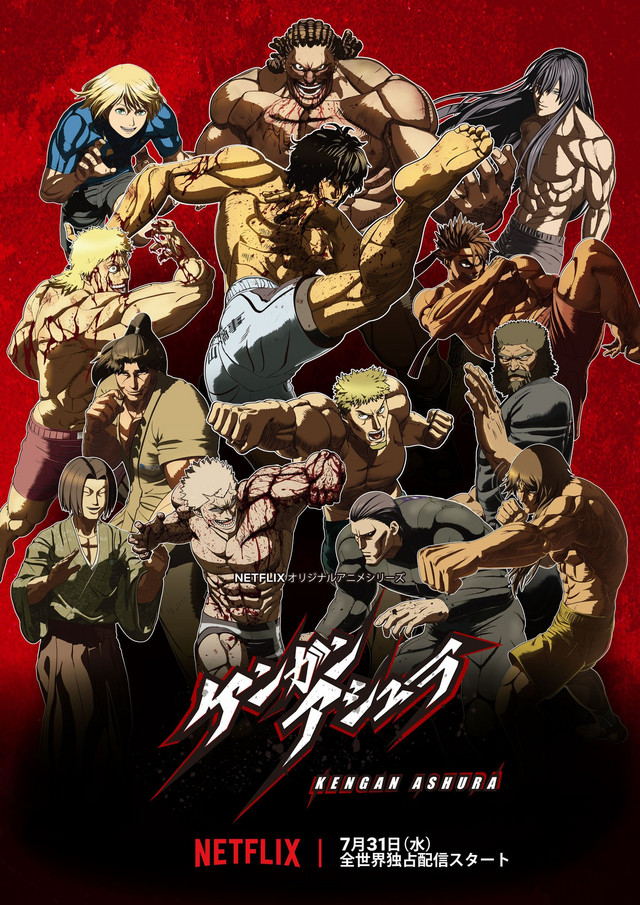 Battered and bloodied, the main cast of Kengan Ashura strike various fighting poses.