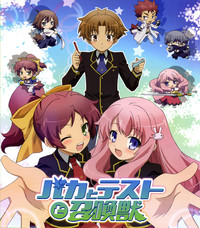 Crunchyroll Baka To Test To Shoukanjuu Overview Reviews Cast