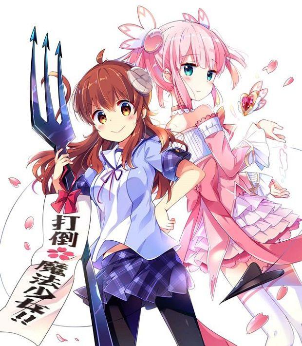 Yuko Yoshida and Momo Chiyoda, the main characters of Machikado Mazoku, celebrate the announcement of the TV anime.