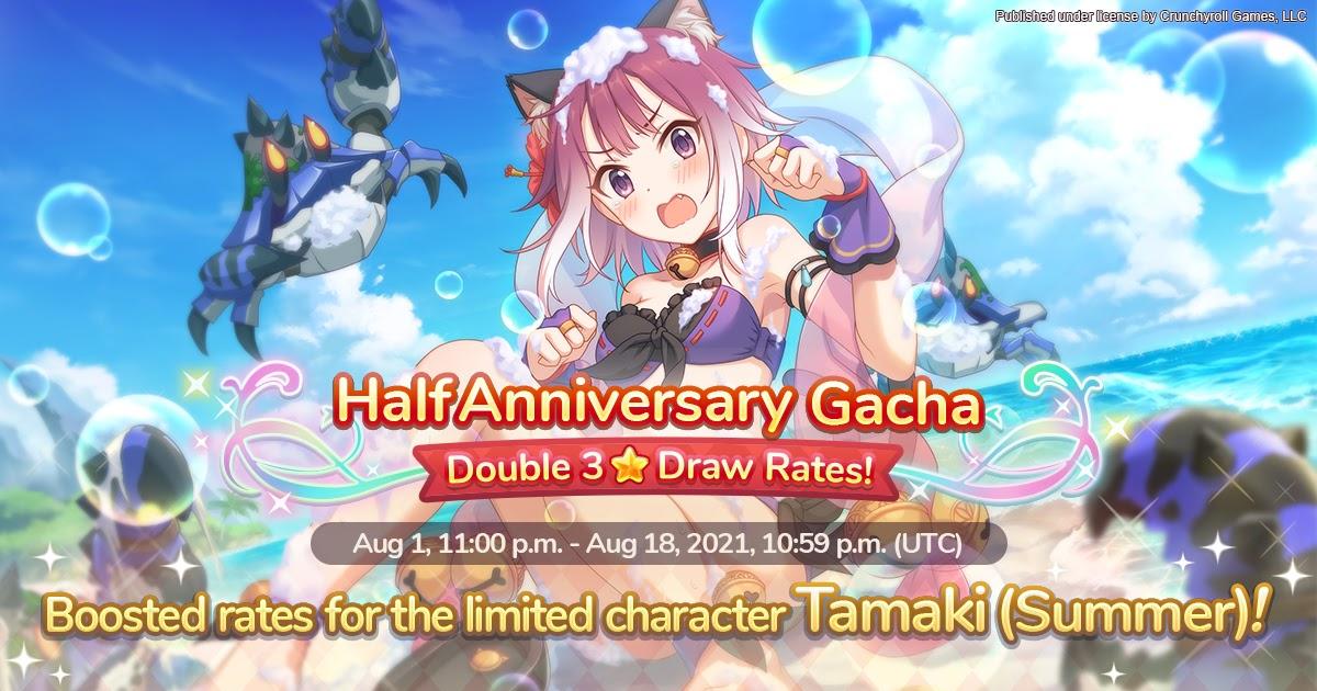 Princess Connect! Re: Dive Half-Anniversary