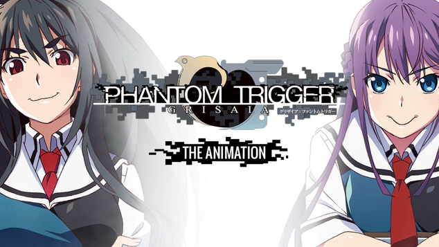 Campaign For Grisaia Phantom Trigger The Animation Has Successfully Paved Way Upcoming Amount Means Not Only Some Very Nice Fight