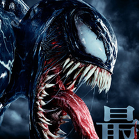 Crunchyroll - UVERworld to Perform Theme for Japanese Dub of Venom