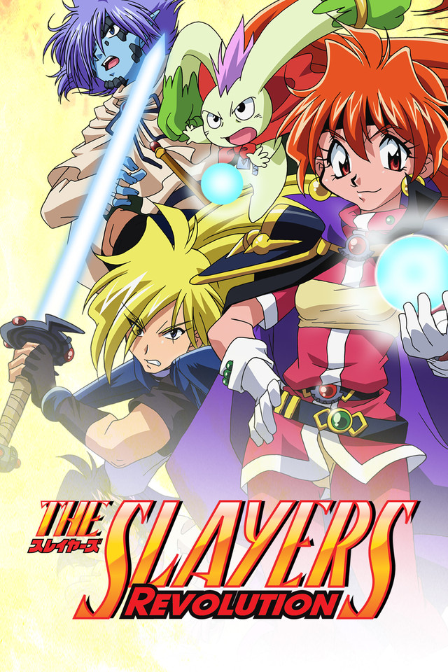 The Slayers Revolution
