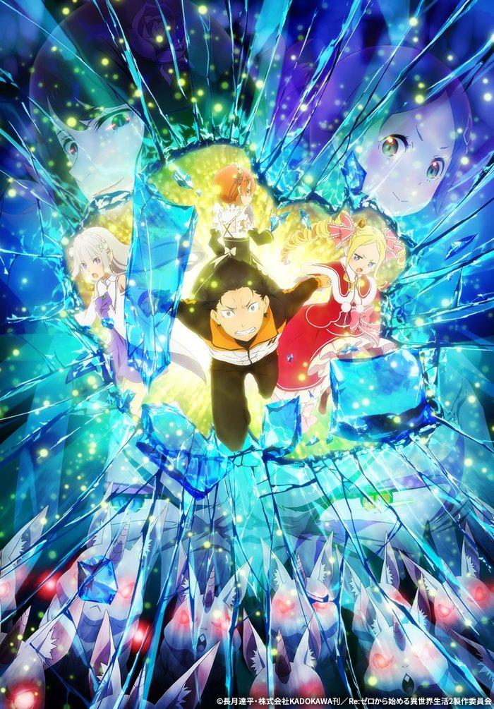 Una nueva imagen clave para el segundo corte de la segunda temporada del anime de televisión Re: ZERO -Starting Life in Another World-, que presenta a los personajes principales saliendo de un cristal mientras los villanos permanecen en el fondo.