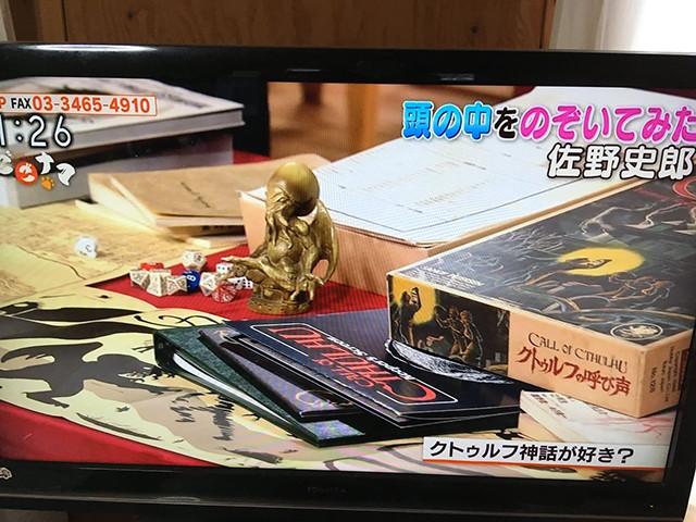 NHK news segment
