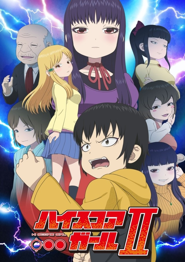 Crunchyroll - TV Anime Hi Score Girl to Get Its 2nd Season in
