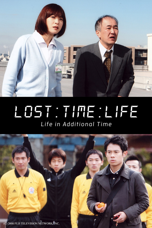 Life in Additional Time (La vida en tiempo adicional)