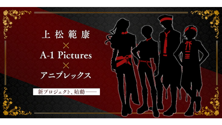 Four silhouettes for a mystery idol project