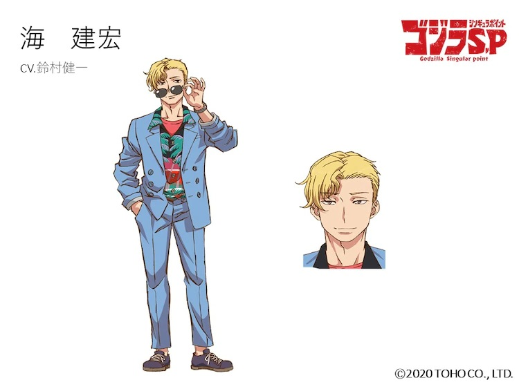 A character setting of Takehiro Kai, a sleazy and suspicious journalist character from the upcoming Godzilla Singular Point TV anime.