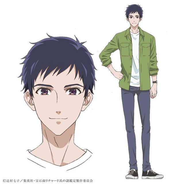 A character visual of Seigi Nakata, an earnest-looking Japanese college student in The Case Files of Jeweler Richard TV anime.