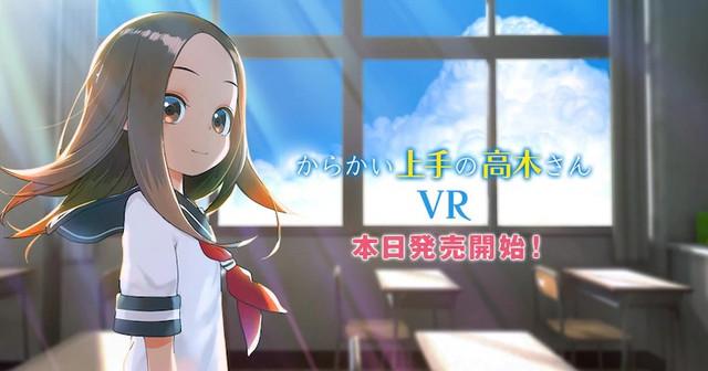 "A promotional image for the KARAKAI JOZU NO TAKAGI-SAN VR 1st Semester app, featuring 3DCG artwork of the titular ""teasing master"" Takagi-san."