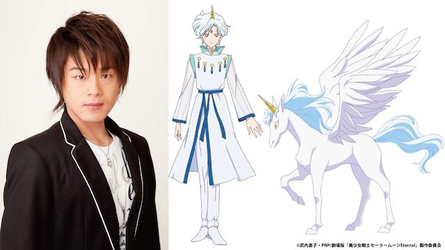 Yoshitsugu Matsuoka como Pegasus / Helios