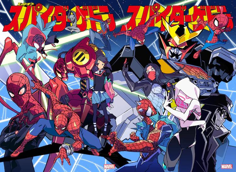 Spider-Geddon y Edge of Spider-Geddon