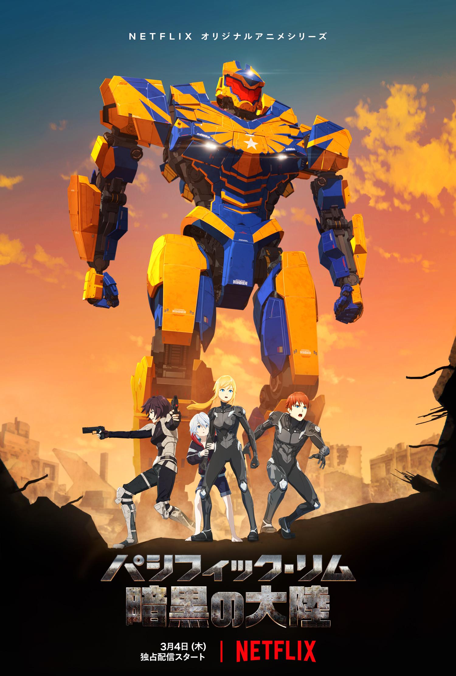 """Con el Jaeger """"Destructor Atlas"""" Elevándose en el fondo, los personajes principales de Pacific Rim: The Black se enfrentan al entorno hostil del interior de Australia en una nueva imagen clave para el lanzamiento japonés del anime original de Netflix."""