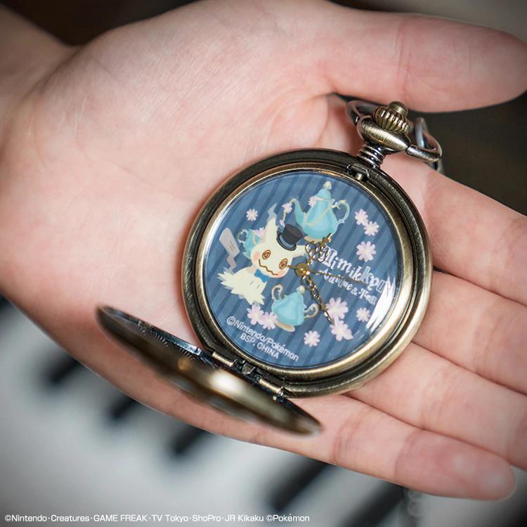 Pocket watch - interior