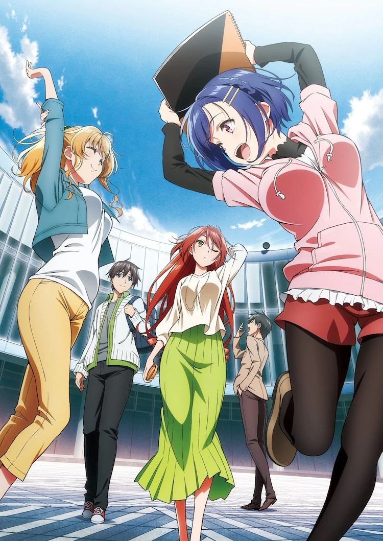 A new key visual for the upcoming Bokutachi no Remake TV anime, featuring the main cast of college art students gathering in front of a building in an urban setting.