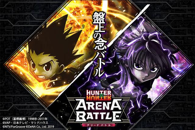 Crunchyroll - Hunter x Hunter: Arena Battle Brings Nen