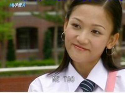 Andi Really Love It Wish Will Be Filmed Haha S Meteor Garden 3 Loving You Forgot The Name Of Author Made