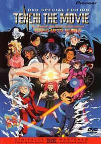 Tenchi Muyo Movie 1: Tenchi in Love