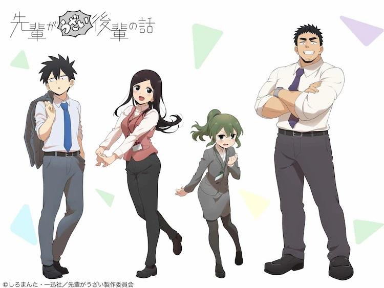 Una nueva imagen clave para el próximo anime My Senpai is Annoying TV, que presenta la configuración de los personajes de los cuatro trabajadores de la oficina principal.