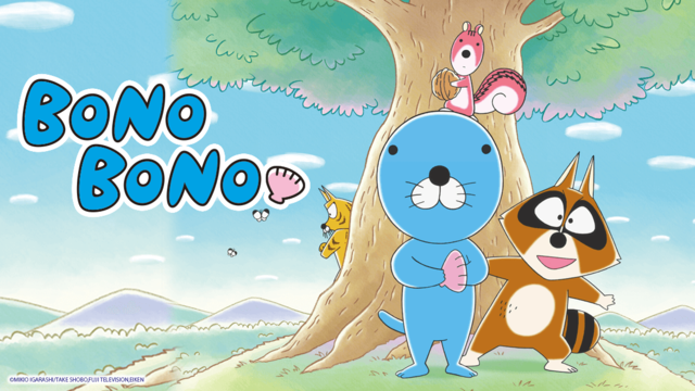 Bo Ono Is A Soothing Four Panel Animal Comic Series Created By Mikio Igarashi Bo Ono A Young Sea Otter Bonds With Chipmunk Fishing Cat And Other