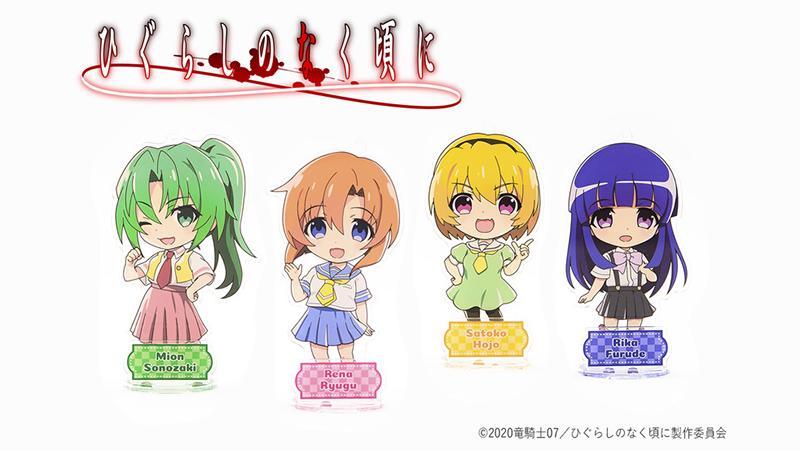 The girls of Higurashi in new merchandise