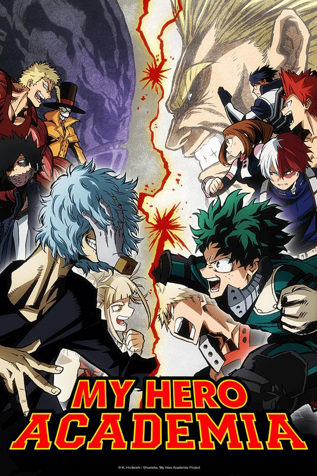 Boku no Hero Academia 2nd Season - My Hero Academia 2 (2017)