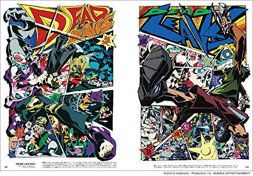 A sample of Dead Leaves artwork from the newly released Hiroyuki Imaishi Anime Art Book.
