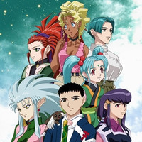 tenchi muyo ryo-ohki 4th season/ova 4 episode 2