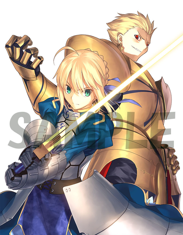 Saber and Archer B2 tapestry