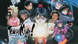 Tenchi Muyo! Movies